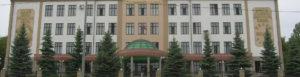 арбитражный суд поволжского округа в Казани